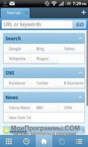 Скриншот Maxthon для Android