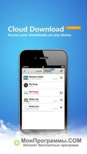 Maxthon для iPhone скриншот 4