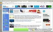 Maxthon для Windows 7 скриншот 2