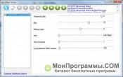 Skype Voice Changer скриншот 2