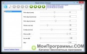 Skype Voice Changer скриншот 3