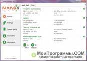 NANO Антивирус скриншот 1