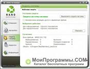 NANO Антивирус скриншот 4