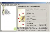 Symantec Antivirus Corporate Edition скриншот 2