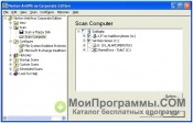 Symantec Antivirus Corporate Edition скриншот 4