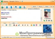 Mail.Ru Агент скриншот 1