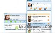Mail.Ru Агент скриншот 4