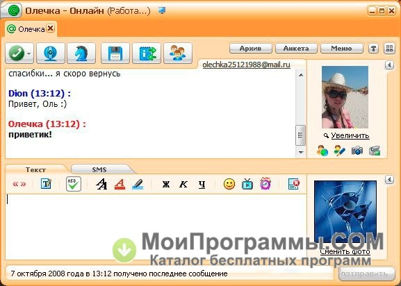 Скачать программы для вконтакта vksoft