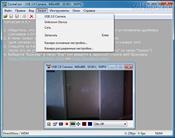 ContaCam скриншот 3