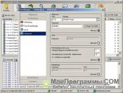 eMule скриншот 4