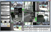 IP Camera Viewer скриншот 2