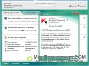 Kaspersky Endpoint Security скриншот 2