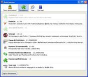 NoScript скриншот 4