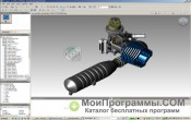 Autodesk Design скриншот 1