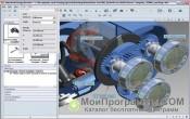 Autodesk Design скриншот 4