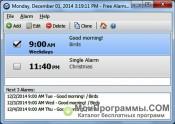 Free Alarm Clock скриншот 1