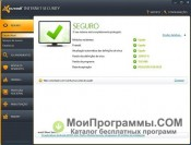 Avast Browser Cleanup скриншот 4
