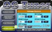 OC Tuner скриншот 4