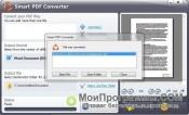 Smart PDF Converter Pro скриншот 3