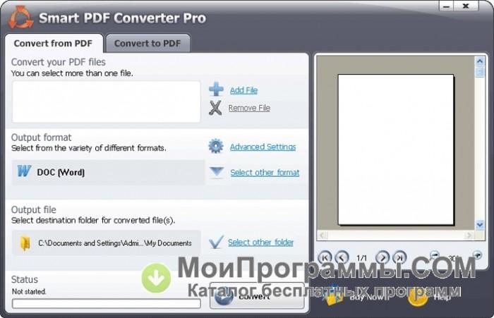 1 smart pdf converter pro - скачать бесплатно - soft софт.