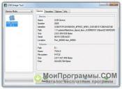 USB Image Tool скриншот 2