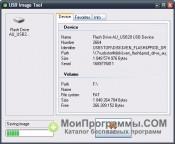 USB Image Tool скриншот 4