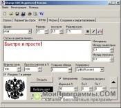 Stamp скриншот 4