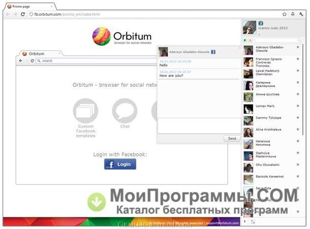 орбитум скачать бесплатно для Windows 8 - фото 3