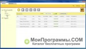 BitMaster скриншот 4