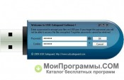 USB Safeguard скриншот 4
