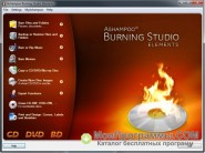 Скриншот Ashampoo Burning Studio