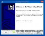 ViStart скриншот 2
