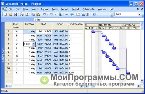 Ms project 2013 скачать бесплатно русская версия