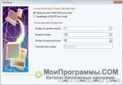 FlashBoot скриншот 1