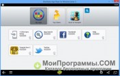 BlueStacks скриншот 2