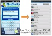 Скриншот BlueStacks