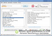 Скриншот FREE Music Downloader Studio