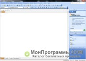 Microsoft FrontPage скриншот 1