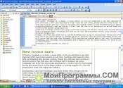 Microsoft FrontPage скриншот 2