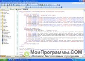 Microsoft FrontPage скриншот 3