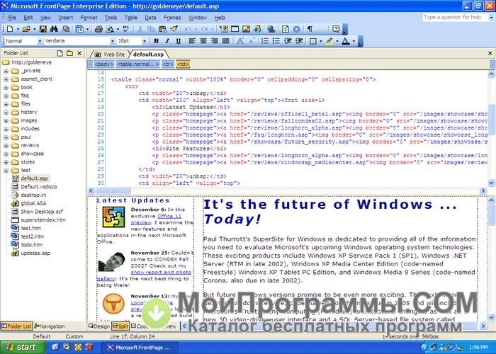 Пошаговая Инструкция В Работе С Программой Microsoft Office Frontpage 2003