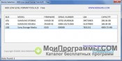 HDD Low Level Format Tool скриншот 2