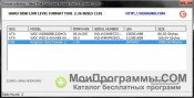 HDD Low Level Format Tool скриншот 3