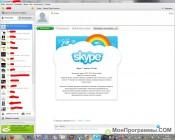 Skype Setup Full скриншот 2