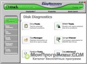 EasyRecovery Professional скриншот 3
