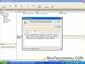 Outlook Express скриншот 4