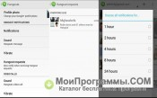 Скриншот Hangouts