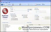 Duplicate Cleaner скриншот 1