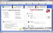 Duplicate Cleaner скриншот 3