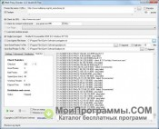 Web Proxy Checker скриншот 1
